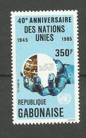 Gabon Poste Aérienne N°269 Neuf** Cote 3.65 Euros - Gabón (1960-...)