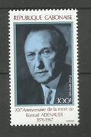 Gabon Poste Aérienne N°285 Neuf** Cote 4.15 Euros - Gabón (1960-...)