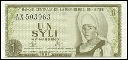 GUINEA - 1 Syli 1981 UNC P.20 - Guinea