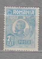 ROMANIA 1923 MLH(**/*) Mi 284 #24354 - 1918-1948 Ferdinand I., Charles II & Michel