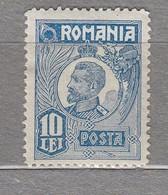 ROMANIA 1923 MLH(**/*) Mi 285 #24355 - 1918-1948 Ferdinand I., Charles II & Michel