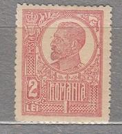 ROMANIA 1922 MLH(**/*) Mi 263 #24356 - 1918-1948 Ferdinand I., Charles II & Michel