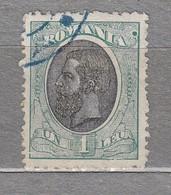 ROMANIA 1901 Used (o) Mi 141 #24359 - 1881-1918: Charles Ier