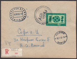CHESS, TRAVELED BULGARIAN  ENVELOPE With SPECIAL PRINT For The V WORLD CHAMPIONSHIP Of CHESS STUDENTS - Timbres