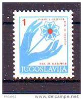 Yugoslavia  Voluntary Charity Stamps Cancer MNH - Bienfaisance