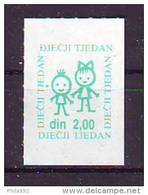 Yugoslavia   Voluntary Charity Stamps Children Week MNH - Bienfaisance