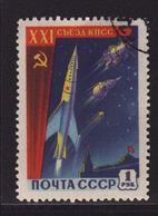 USSR 1959, Space, Minr 2192, Vfu - Oblitérés