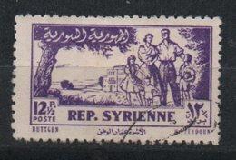 Ref: 216.  Syria. 1954. Family Group. - Siria