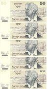 ISRAEL 50 SHEQALIM 1978 UNC P 46 ( 5 Billets ) - Israel