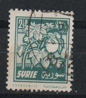 Ref: 219.  Syria. 1956. Cotton. - Siria