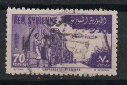 Ref: 222.  Syria. 1954. University Of Syria, Damascus - Siria