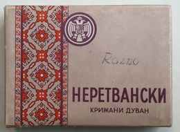 EMPTY  TOBACCO  BOX    CIGARETTES  NERETVANSKI KRIZANI DUHAN  DRZAVNI MONOPOL KRALJEVINE JUGOSLAVIJE - Contenitori Di Tabacco (vuoti)