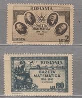 ROMANIA 1945 Newspaper Mathematics MNH(**) Mi 900-901 #24381 - 1918-1948 Ferdinand, Charles II & Michael