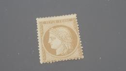 LOT 447720 TIMBRE DE FRANCE NEUF* N°36 VALEUR 950 EUROS - 1870 Siege Of Paris
