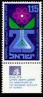 1969Israel455'' Weizmann Institute Of Science''1,60 € - Nuevos (con Tab)