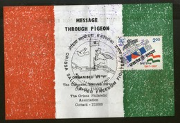 India 1997 Pigeongram To Commemorate Orissa Freedom Fighters Cuttak RARE #1453-5 - Airmail