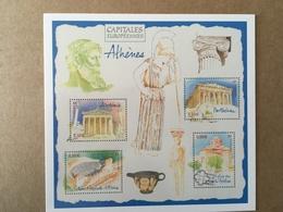 Carte Postale Prétimbrée 2019 Athènes - Timbres (représentations)