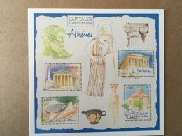 Carte Postale Prétimbrée 2019 Athènes - 2010-...