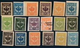 Latvia Pycckar Noyta Russian Occupation 1919 Stamps - Overprint ** MNH Lettonie - Latvia