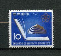 JAPON 1961 N° 692 ** Neuf MNH Superbe C 1 € Bibliothèque Nationale Diète Livre - 1926-89 Emperador Hirohito (Era Showa)
