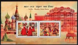 India MNH 2017,MS India Russia Joint Issue, Dance, Costume, Culture, Kremlin, Hawa Mahal, Architecture, Monument - India