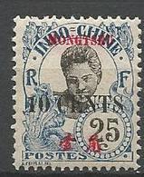 MONG-TZEU N° 58 GOM COLONIALE  NEUF** SANS CHARNIERE  / MNH - Mong-tzeu (1906-1922)