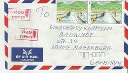 VIETNAM CV 1996 - Vietnam