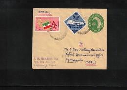 Nepal 1972 Interesting Airmail Letter - Nepal