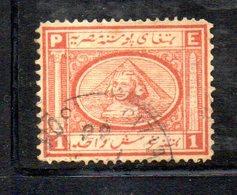 XP4638 - EGITTO 1867 , Yvert N. 11  Usato  (2380A) - Egitto