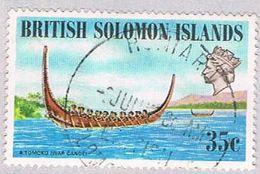 Solomon Islands 217 Used Te Puki Canoe 1971 CV 1.25 (BP31213) - Solomon Islands (1978-...)