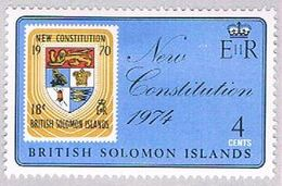 Solomon Islands 276 MLH New Constitution 1974 (BP31215) - Solomon Islands (1978-...)