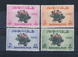Bahawalpur O25-28 MLH Set UPU Monument Overprint 1949 (B0432)+ - Bahawalpur