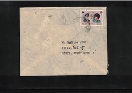 Nepal  Interesting Airmail Letter - Nepal
