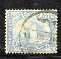 XP4640 - EGITTO 1879, Yvert N. 27  Usato  (2380A) :filigrana Capovolta - Egitto