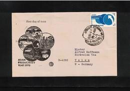 Nepal 1970 Asian Productivitiy Year FDC - Nepal