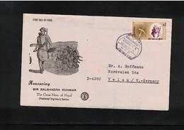 Nepal 1970 Bir Balbhadra Kunwar FDC - Nepal