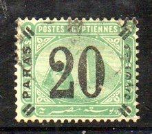 XP4641 - EGITTO 1884, Yvert N. 31  Usato  (2380A) - Egitto