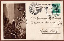 YUGOSLAVIA-CROATIA, RAB ISLAND, 3rd EDITION For DOMESTIC TRAFFIC ILLUSTRATED POSTAL CARD - Postal Stationery