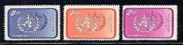 1958 10th Anni. Of WHO Stamps Medicine Health UN - History