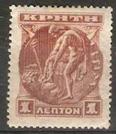 Crete - 1900 Hermes MH *  SG 1 - Crete