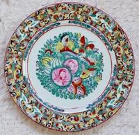 Très Belle Assiette Chinoise - Plates
