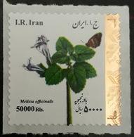 2018 - Defentive Set , Hologram Stamp  , Medicinal Plants , Flowers 50000 Rials - Iran - Irán