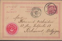 Egypte Entier Postal Scan R/V. - Égypte