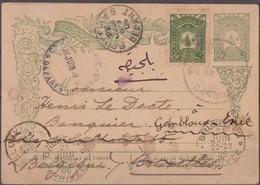 Empire Ottoman, Turquie Entier Postal Scan R/V. - 1858-1921 Empire Ottoman
