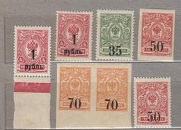 RUSSIA 1919 Koltschak Armee MNH(**) #24408 - Russie & URSS