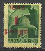 Hungary 1945. Scott #686 (M) Crown Of St. Stephen * - Hongrie