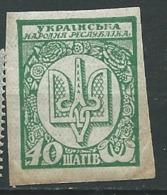 Ukraine Et  Ukraine Occidentale  - - Yvert  N° 42)  **  - Bce 15910 - Ukraine & West Ukraine