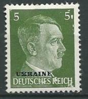 Russie Occupation Allemande   - Yvert N° 42   ** ( Petit Point De Pelurage )  - Bce 15916 - 1941-43 Occupation: Germany