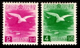 1940 Manchukuo (2) Set - 1932-45 Manchuria (Manchukuo)