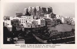 PATMOS- Chora Et Le Monastère De St-Jean Theologos - Grecia
